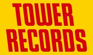 towerrecords-54_600