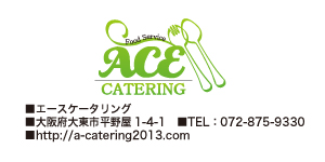 ace catering