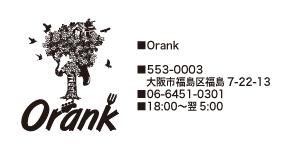 orank