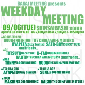 weekdaymeeting