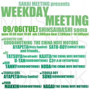weekdaymeeting1
