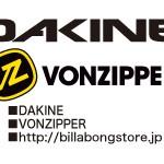 shop_dakine