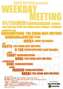 weekdaymeeting4
