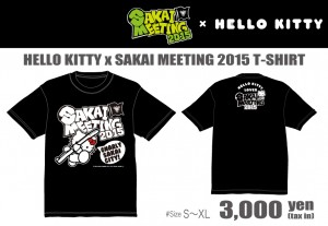 goods_kittytshirt